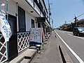 静岡県牧之原市相良 - panoramio - gundam2345.jpg