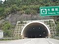 高速公路景色 - panoramio (462).jpg