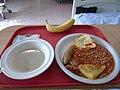 -2019-03-12 All day breakfast hospital food, Evelyn Ward, Northwick Park Hospital, London (2).JPG