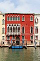 0 Venise, Palais Erizzo alla Maddalena et Grand Canal.JPG