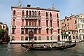 0 Venise, gondoliers - Palazzo Fontana Rezzonico.JPG