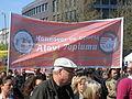 1. Mai 2013 in Hannover. Gute Arbeit. Sichere Rente. Soziales Europa. Umzug vom Freizeitheim Linden zum Klagesmarkt. Menschen und Aktivitäten (190).jpg