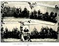 100 лет Харьковскому Университету (1805-1905) 36.png