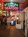 10 Pike Place Market entrance to the Athenian diner.jpg