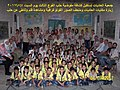 11وفد كشافة حلب - زيارة جمعية العاديات 01.jpg