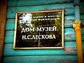 111.Указатель верный.Орёл 2016.jpg