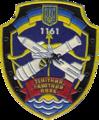 1161 ЗРП.png