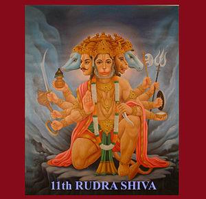 Anjaneri - Image: 11TH Rudra Shiva Hanuman