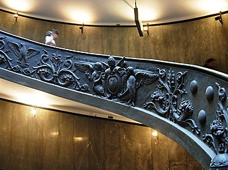 Ferdinando Marinelli Artistic Foundry - The staircase at the entrance to the Vatican Museums by Antonio Maraini, 1932