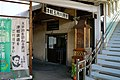 140914 Tsugaru Goshogawara Station Goshogawara Aomori pref Japan05n.jpg
