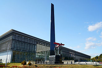 Misawa, Aomori - Misawa Aviation & Science Museum