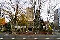171103 Iwate Prefecture Public Hall Morioka Iwate pref Japan01s3.jpg