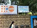 181105-08 Kaag bezoekt Bangladesh en Myanmar (45711858892).jpg