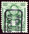 1878 Bolivia 20c Frame Certificada Mi20.jpg