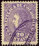 1886 20c Colombia violet oval Yv88Aa Mi93b.jpg