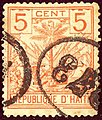 1891 5cent Haiti Oval Yv24.jpg