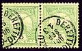 1901 BerettyoUjfalu 5f U-Gr.jpg