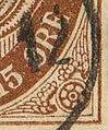 1912 15öre detail 1909type Mi81.jpg