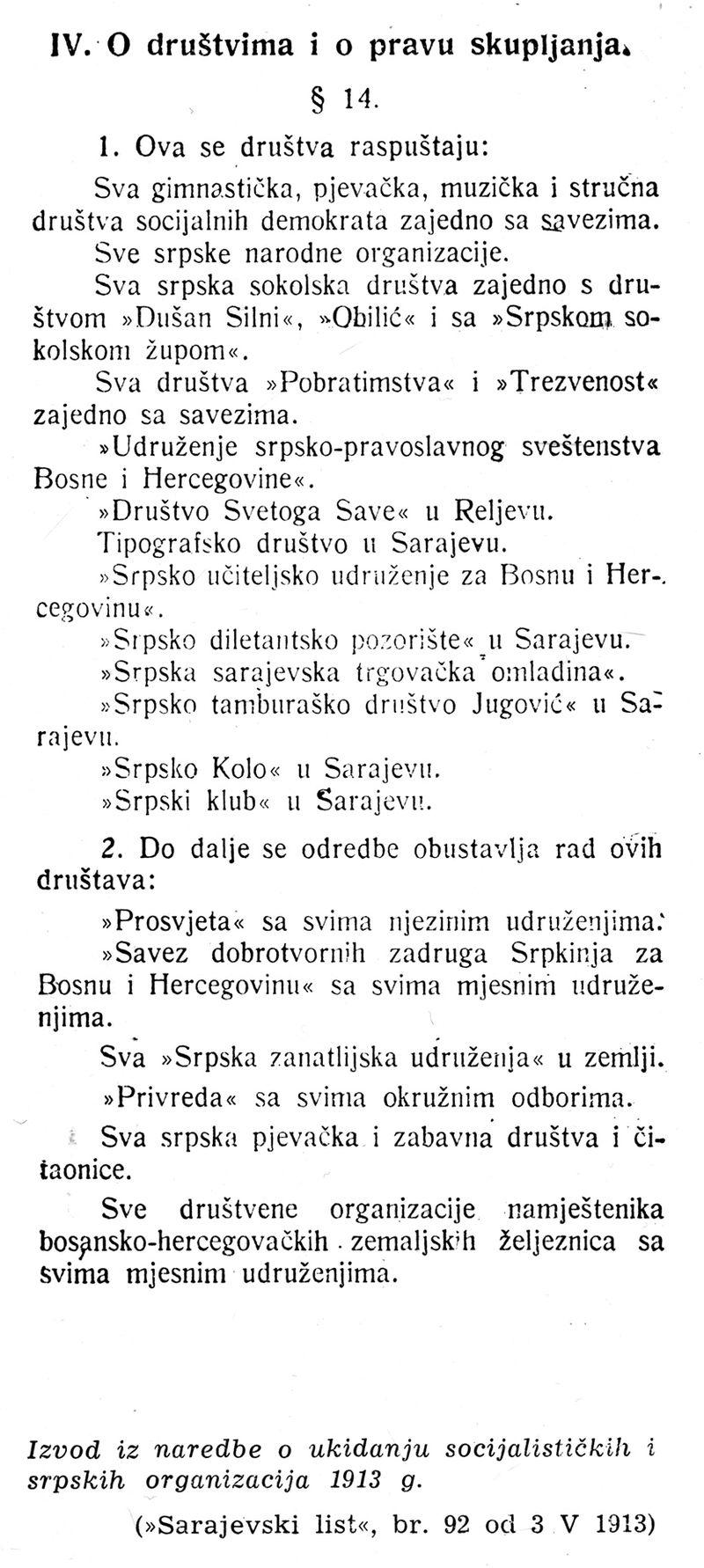 1913 Austro-Hungarian order banning Serb cultural societies in Bosnia.jpg