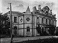1921Kauno teatras.jpg