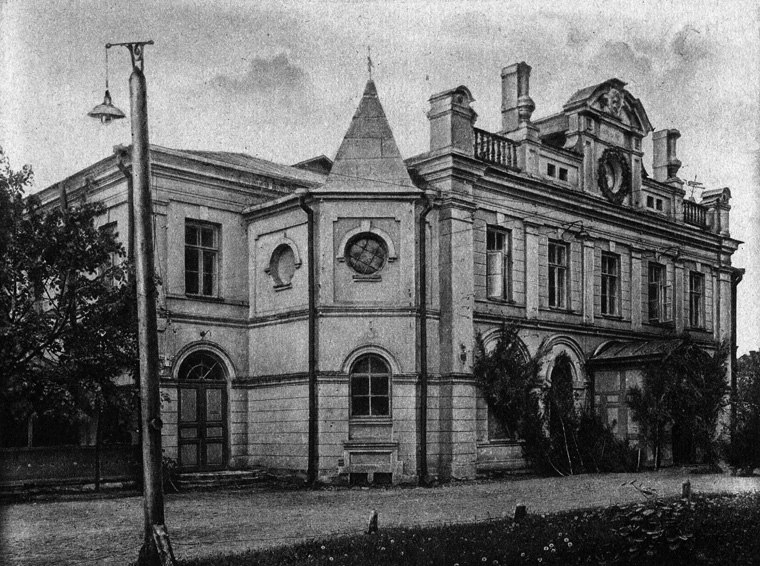 1921Kauno teatras