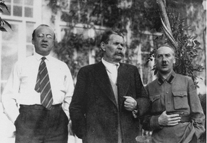 Pyotr Kryuchkov - From left to right: Kryuchkov, Maxim Gorky and Genrikh Yagoda