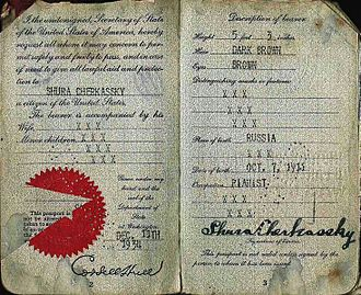 Shura Cherkassky - Image: 1934 US passport issued to 23 year old Shura Cherkassky