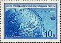 1959 CPA 2305.jpg