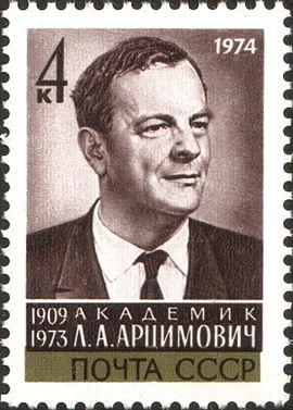 Lev Andreevič Arcimovič