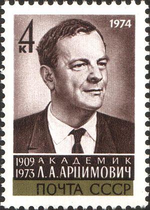 Lev Artsimovich - Lev Artsimovich