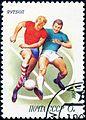 1981. Футбол.jpg