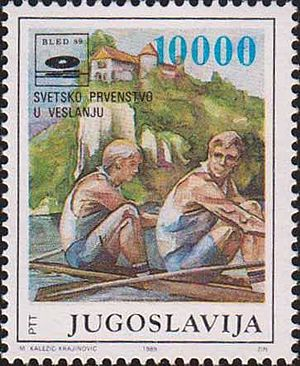 1989 World Rowing Championships - Image: 1989 World Rowing Championships stamp of Yugoslavia