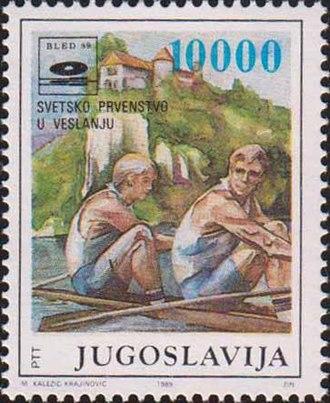 1989 World Rowing Championships - Image: 1989 World Rowing Championships stamp of Yugoslavia