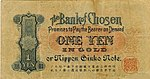 1 Yen in Gold - Bank of Chosen (1911) 02.jpg