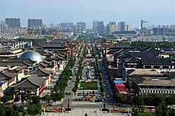 1 xian china wild goose pagoda view.JPG
