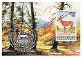 2006. Stamp of Belarus 0667.jpg
