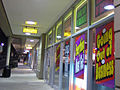 2006 Tower Records liquidation, Tysons Corner2.jpg