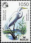 2008. Stamp of Belarus 05-2008-03-13.jpg