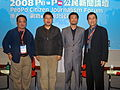 2008PeoPoCitizenJournalismForum Section3 Speakers.jpg