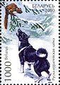 2010. Stamp of Belarus 39-2010-11-02-m3.jpg