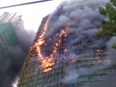 Պատկեր:2010 Shanghai fire video.ogv