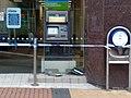 2011 Birmingham Riots damaged cashpoint.jpg