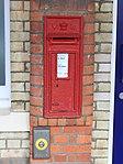 2016 at Taplow station - letter box.JPG