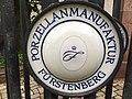 20171007 Porzellanmanufaktur Fuerstenberg Toreinfahrt.jpg