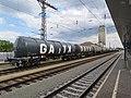 2018-06-19 (136) 37 84 7829 684-1 and other freight wagons at Bahnhof Herzogenburg.jpg