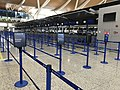 201908 Premier Access for United Check-in Counters at PVG.jpg