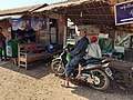 20200207 135219 Hpa-An, Kayin State, Myanmar anagoria.jpg