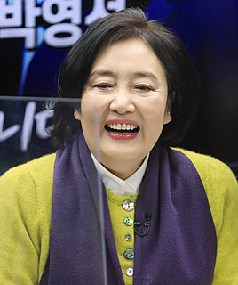 Park Young-sun South Korean journalist and politician