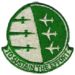 321st Air Refueling Squadron - SAC - Patch.png