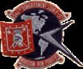 346th Bombardment Squadron - SAC - Emblem.png